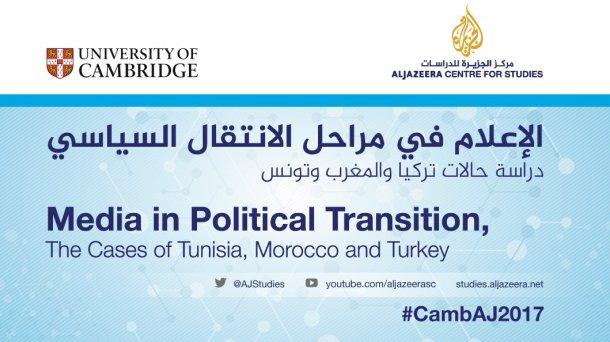 Erkan in Doha, Qatar attending #CambAJ2017  #Media in #Political_Transition: The Cases of #Tunisia , #Morocco & #Turkey